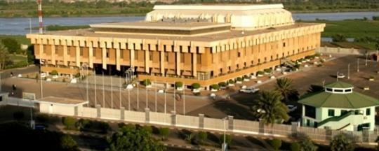 The Parliament in Omdurman (file photo)