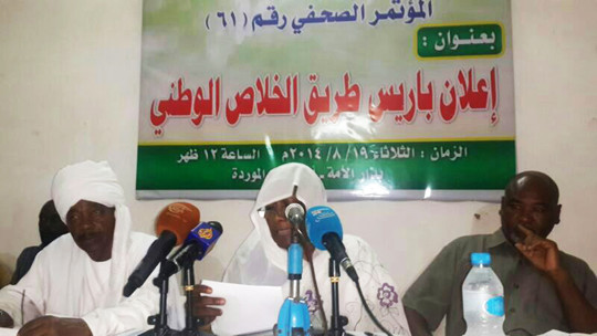 Sarah Nugdallah, Secretary-General of the Umma Party at a press conference in Omdurman, 19 August 2014 (file photo)