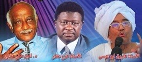 Part of a poster calling for solidarity with Amin Mekki Madani (L), Farah Agar (C) and Faroug Abu Eisa (National Umma Party)