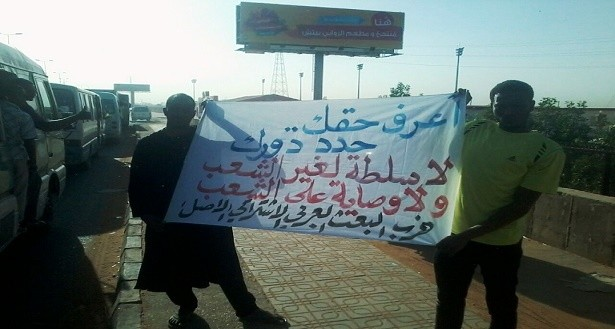 Sudanese Baath Party members in Khartoum raising a banner saying 'Power to the people', 27 August 2015 (RD)