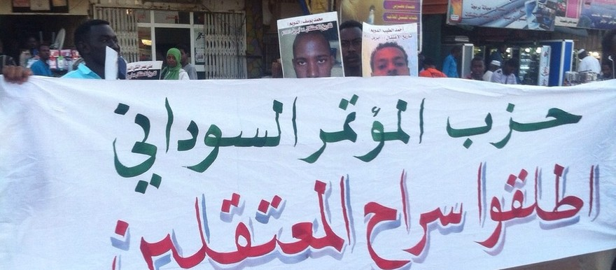 Activists of the Sudanese Congress Party in Khartoum demand the release of political detainees, 26 April 2015 (RD)
