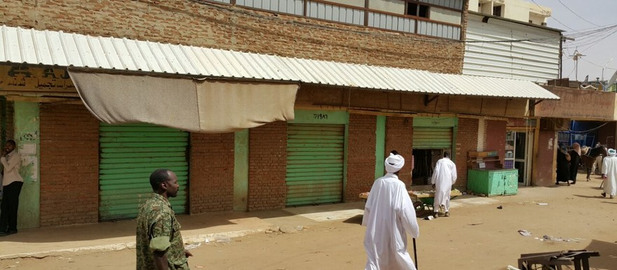 Grand Market of El Fasher in North Darfur, that closed in May 2015, in protest against repeated burglaries (RD)