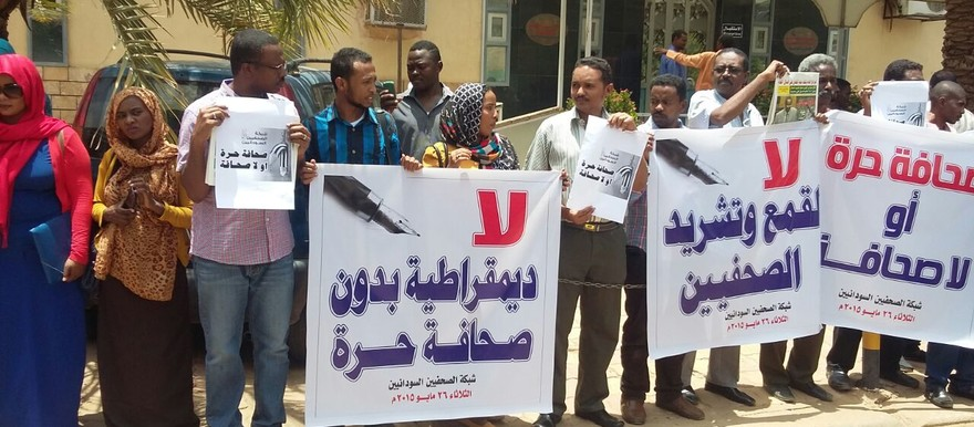 Sudanese journalists protest against continuing press curbs, Khartoum, May 26, 2015 (File photo)