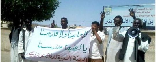Port Sudan protests against the sale of schools by the Red Sea authorities, May 2014 (RD)