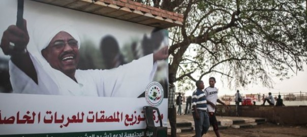 Banner in Khartoum, in support of President Omar Al Bashir during the general election of April 2015 (caperi.com)