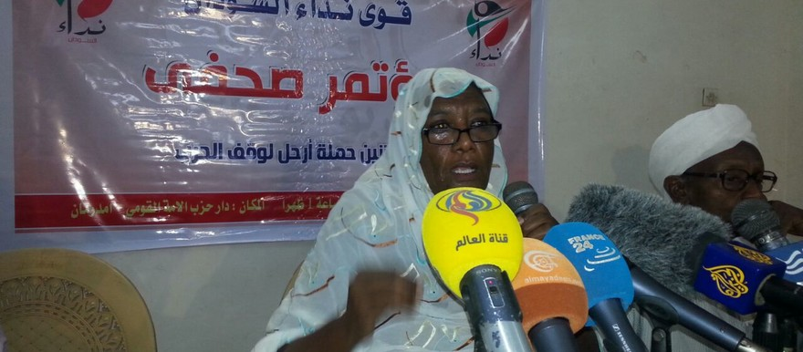 NUP Secretary-General Sarah Nugdallah during a press conference, Omdurman, June 13, 2015 (File photo: RD)