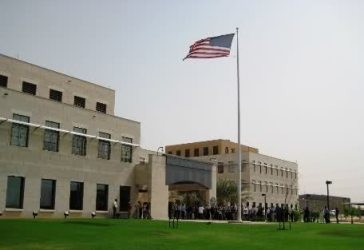 The US embassy in Khartoum (file photo)