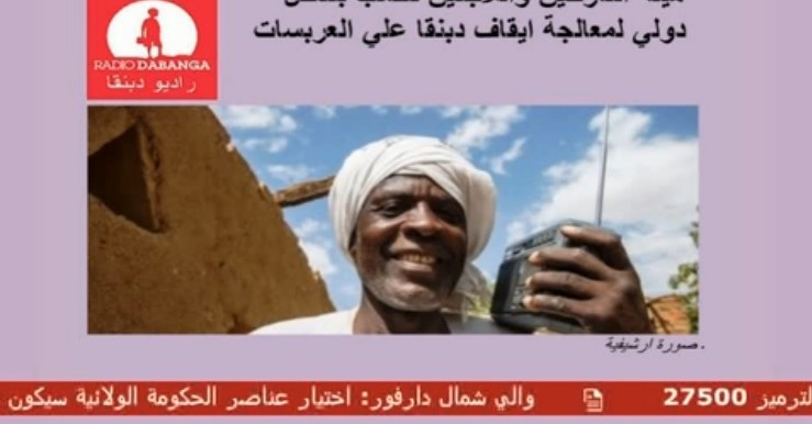 A photo appears in one of the TV slides on the Dabanga Sudan TV channel, which can be reached in Sudan, among others.