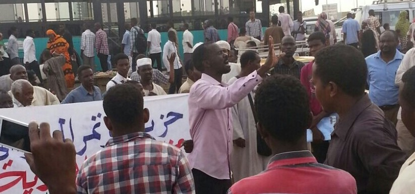 A rally of the opposition Sudanese Congress Party (file photo)