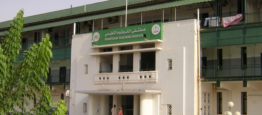 Khartoum Teaching Hospital (file photo)