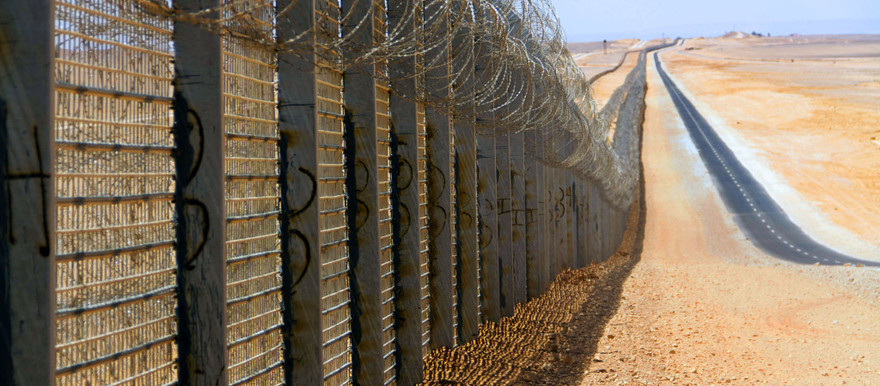 Israeli-Egyptian border fence (file photo)