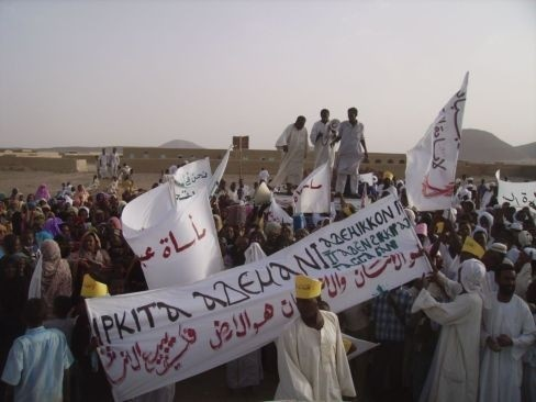 Protesters against the Kajbar Dam, January 2011 (internationalrivers.org)