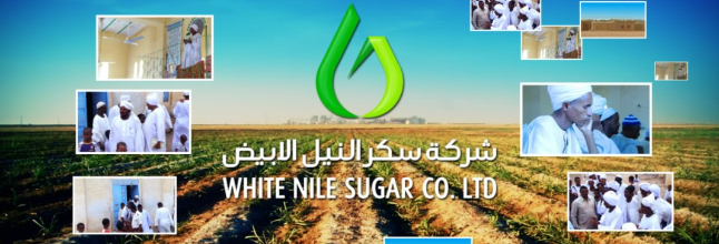 White Nile Sugar Co. Ltd (LinkedIn page)
