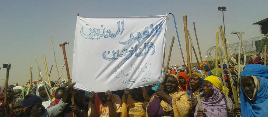 Protest in Kalma camp for the displaced in South Darfur (file photo)