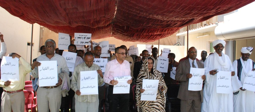 Protest against the month long suspension of El Tayar daily newspaper (RD correspondent)