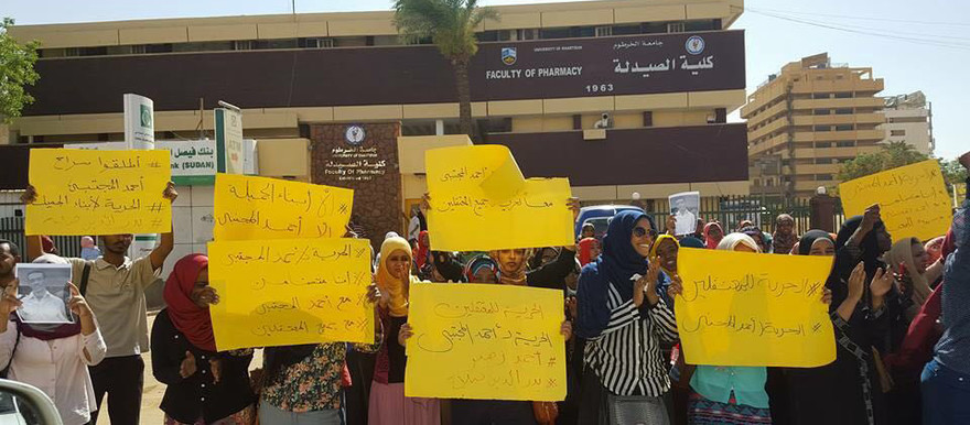 Students demonstrate outside the Khartoum University Faculty of Pharmacy 20 April 2016 (RD)