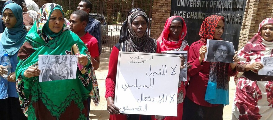 Wednesday's vigil in front of the office of the Vice Chancellor of the University of Khartoum (RD)
