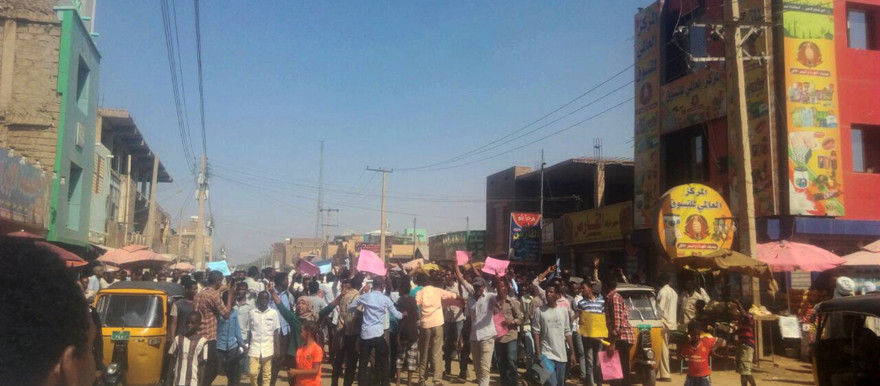 Residents take to the streets of Atbara in River Nile State  on Wednesday in protest against price rises (see more pictures below)