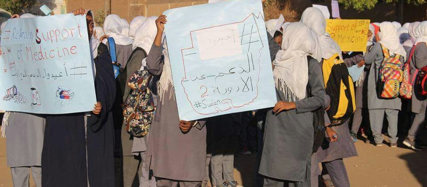 Secondary school students protest with banners against the price increases on the streets in Khartoum, Bahri and Omdurman (RD)