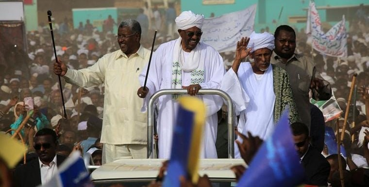 President Omar Al Bashir in a rally on 21 March 2016 (file photo)
