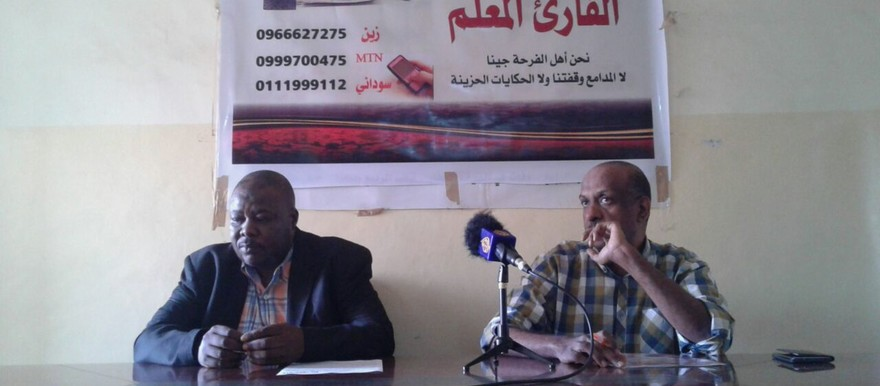 Press conference of El Jareeda on 12 December 2016 in Khartoum (RD)