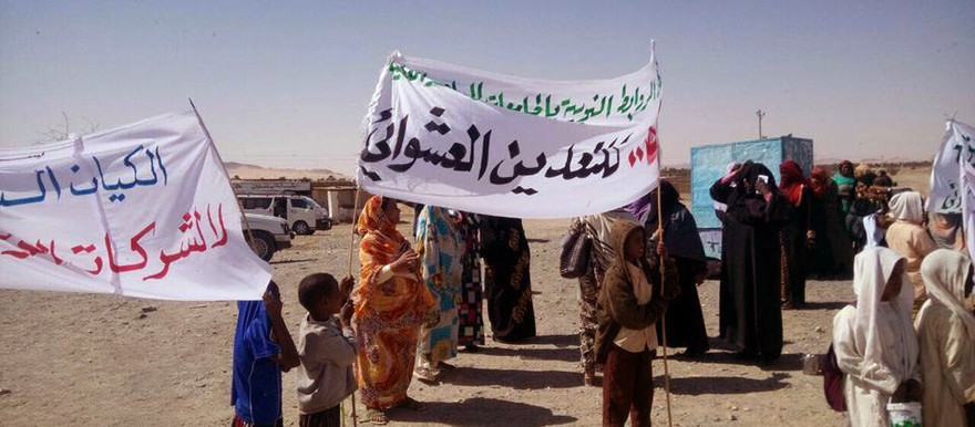 Demonstration against a gold mining factory in Sudan on 7 February this year (RD)