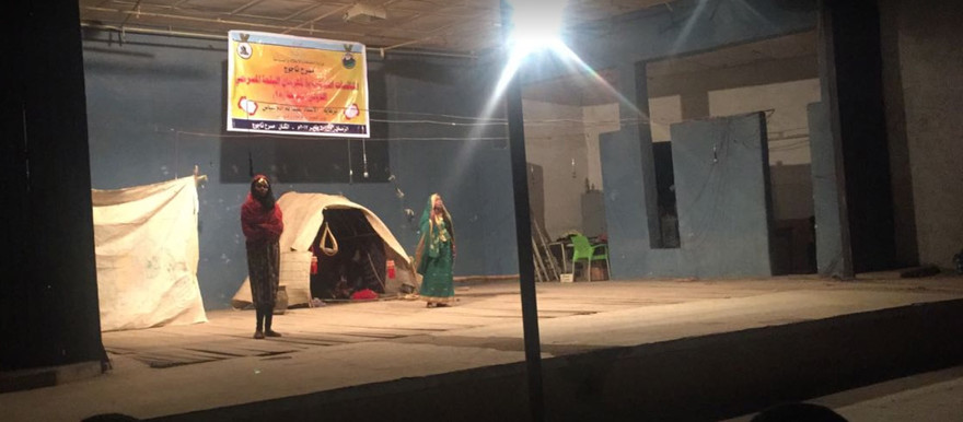 Tajoj Theatre in Kassala (File photo)