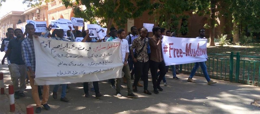 Students of the University of Khartoum march to protest the ongoing detention of professor Dr Mudawi Ibrahim on 5 March 2017 (RD)