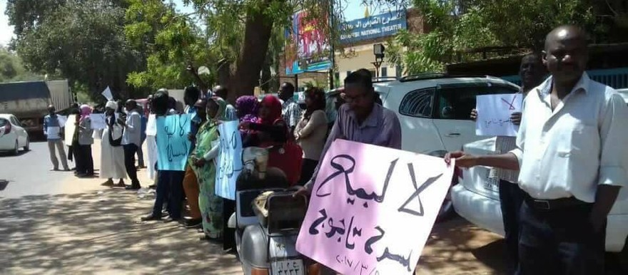 Protest against the sale of a theatre in Kassala takes place on the street of Omdurman on 5 March 2017 (RD)
