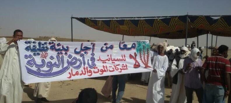 Resident of Sawarda in Northern State protest against the gold extraction plant in the area, April 2017 (RD)