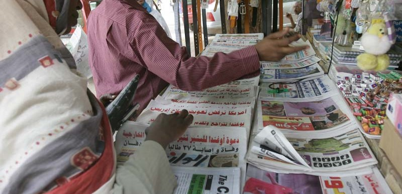 Newspaper kiosk in Khartoum (File photo: SUNA)