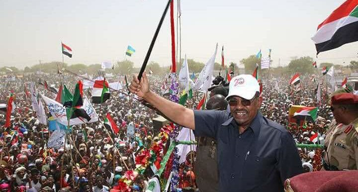 Sudan's President Al Bashir addresses a mass rally in El Geneina, West Darfur yesterday
