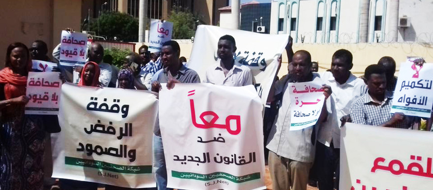 Sudan journalists hold a vigil to protest proposed amendments to the Press Act in Khartoum on Tuesday (RD Correspondent)