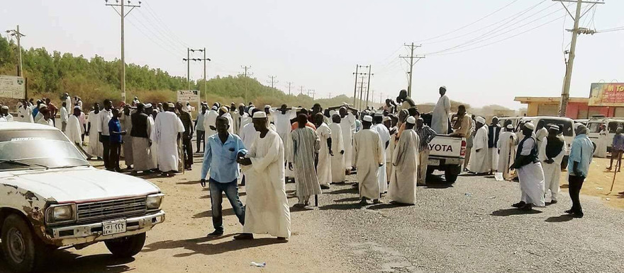 Sudan price hike protests: Arr...