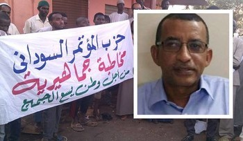 Omar El Digeir, chairman of the Sudanese Congress Party, being held in El Obeid in North Kordofan since January 7 (RD)