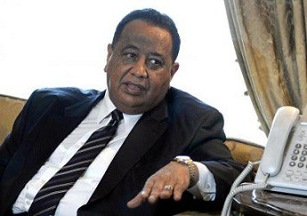 Former Minister of Foreign Affairs, Ibrahim Ghandour (file photo)