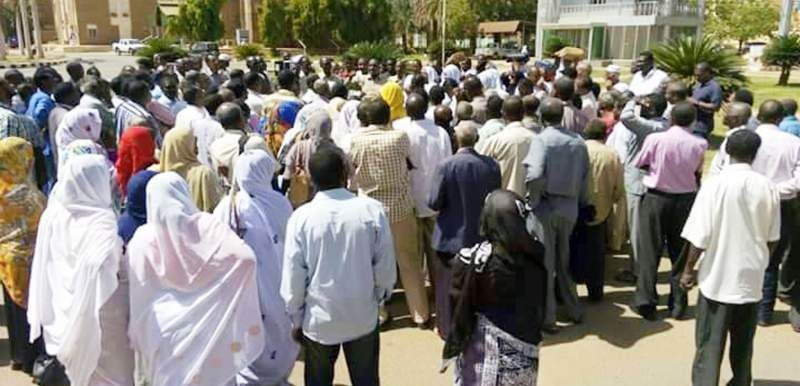 A protest by teachers in Khartoum on April 8, 2018 (RD)