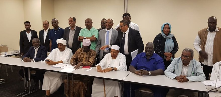 Sudan Call concludes its meetings in Paris on May 28, 2018 (RD)