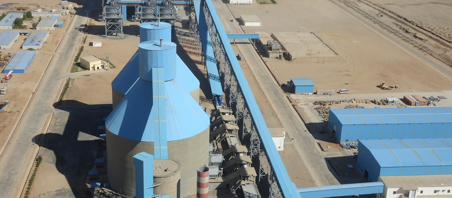 A cement plant in Atbara in northern Sudan (atbaracement.sd)
