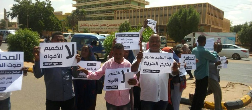 Journalists protest in front of Sudan's Houses of Parliament (RD)