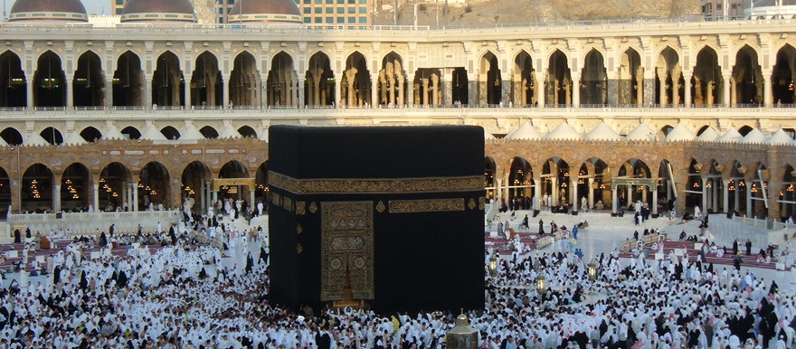 The Kaaba in Mecca during the Hajj (File photo: Wikimedia Commons)