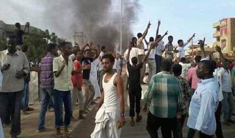 Demos across Sudan 20 Dec 2018 File photo (RD)