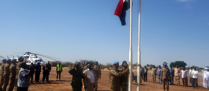 Unamid team site in Buram was handed over to the Sudanese government in December 2018 (Unamid)