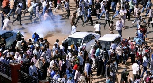Mass protest dispersed by tear gas this week