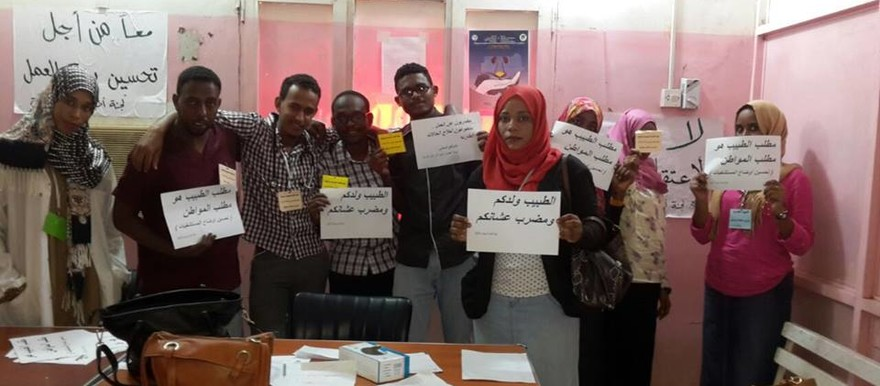 Sudanese doctors and/or medical workers photographed with banners during the general strike of doctors (RD)