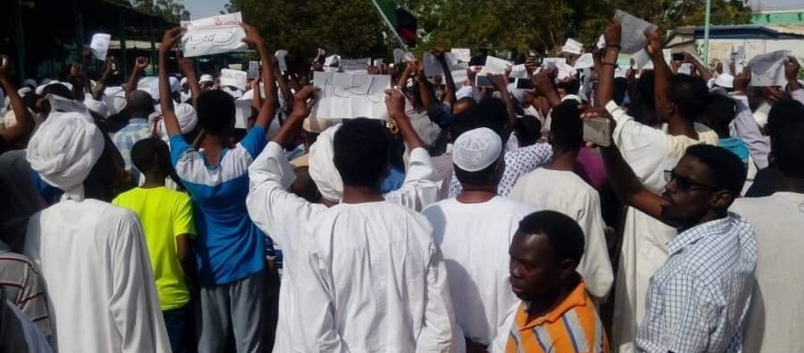 Demonstration in Atbara yesterday