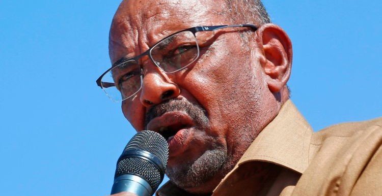 Al Bashir speaks at a rally (file photo)