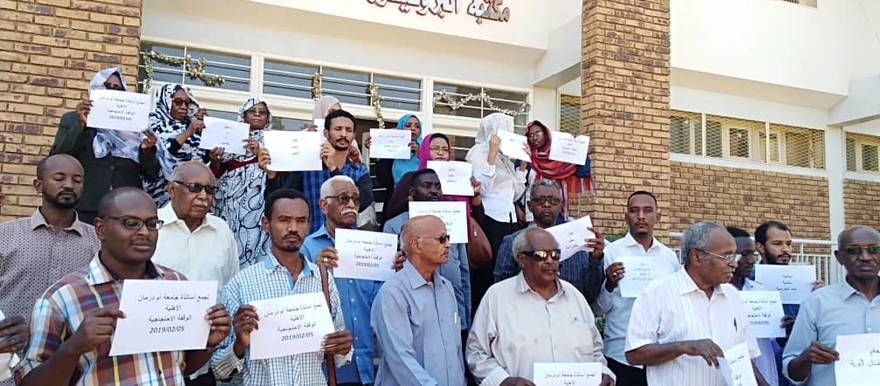 A protest rally for teachers at the University of Omdurman in front of the library of Professor Mohammed Omar Bashir Tuesday morning