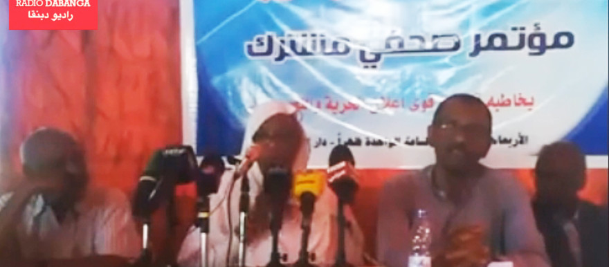 Press conference in Omdurman on February 13 by signatories to the Declaration of Freedom and Change
