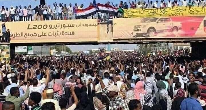 The sit-in in Khartoum (File photo)